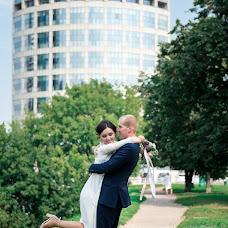 Wedding photographer Konstantin Egorov (kbegorov). Photo of 14.09.2017