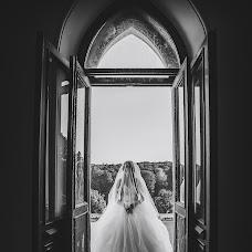 Wedding photographer Alina Prada (AlinaPrada1). Photo of 02.11.2016