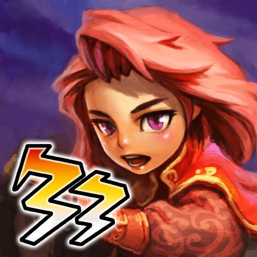 33초 RPG : 운명을 가르는 시간 (game)