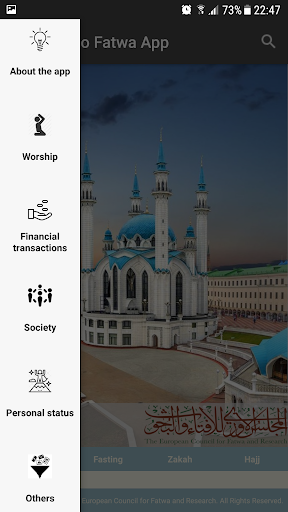 Euro Fatwa screenshot 3