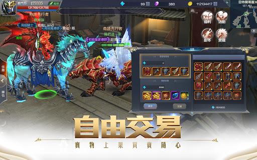 MU: Awakening u2013 2018 Fantasy MMORPG 3.0.0 screenshots 12