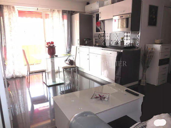 Vente appartement 2 pièces 31,92 m2