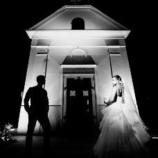 Esküvői fotós Zoltan Czap (lifeography). Készítés ideje: 05.10.2018