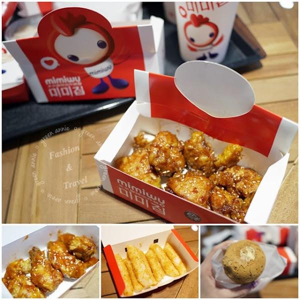 米米屋韓式炸雞~大妮在台南夢時代的初體驗