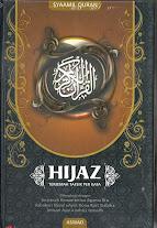 Syaamil Quran HIJAZ A5 Terjemahan Tafsir Per Kata | RBI