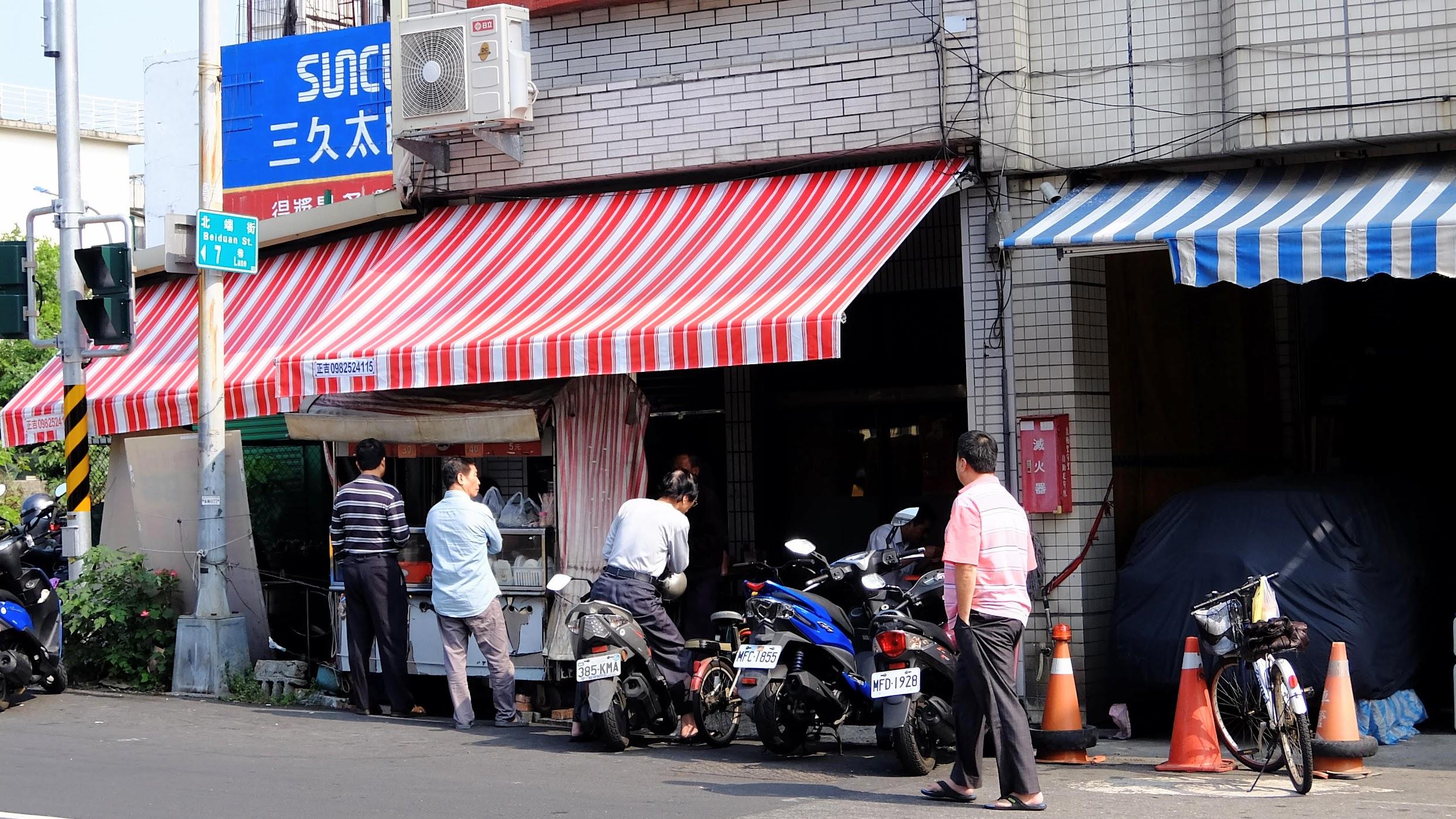 在北斗街接近鐵路旁有這一家很多人的肉粽店!