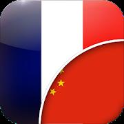 French-Chinese Translator