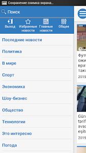 Day.Az screenshot 2