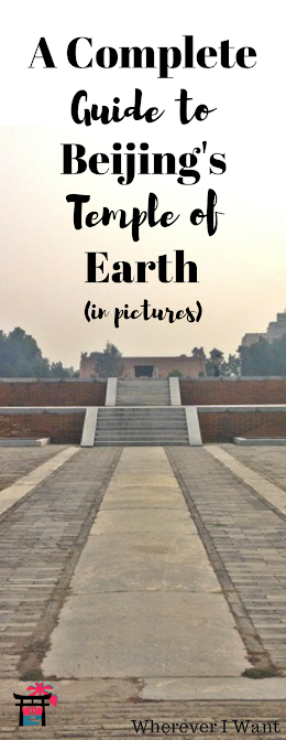 Temple of Earth | Beijing | China | Complete Guide | How to | Chinese Culture and History