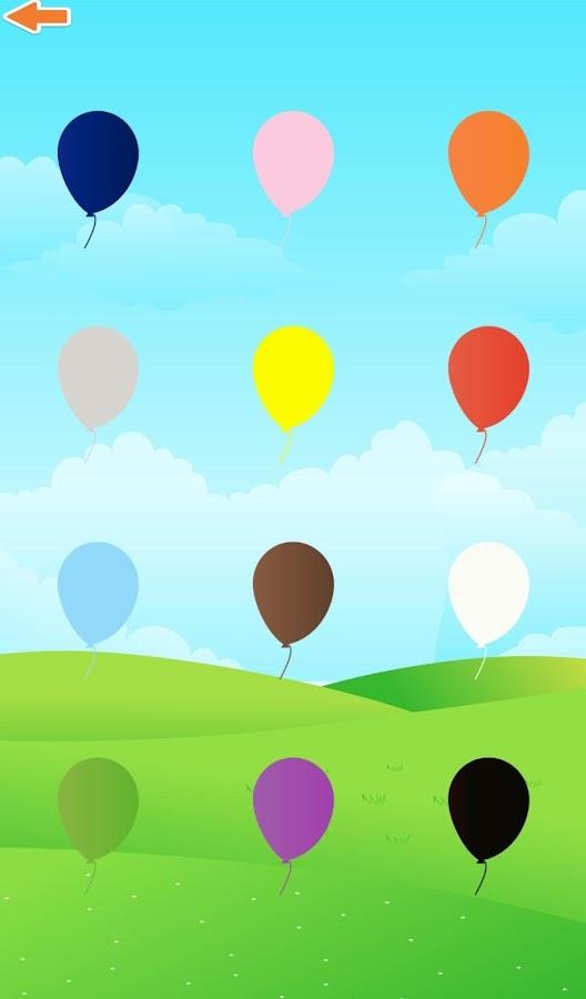 Γράμματα, αριθμοί & χρώματα GR - στιγμιότυπο οθόνης