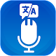 Translate All Language - Voice Text Translator Download on Windows