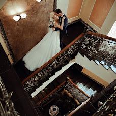 Wedding photographer Kseniya Tkachenko (fotovnsk). Photo of 03.07.2016