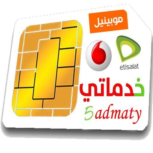 خدماتي file APK for Gaming PC/PS3/PS4 Smart TV