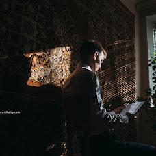 Wedding photographer Nikolay Novikov (NovikovNikolay). Photo of 17.12.2016