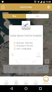 Dubai Sports Council - DSC- screenshot thumbnail