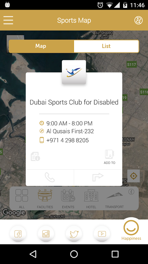 Dubai Sports Council - DSC- screenshot