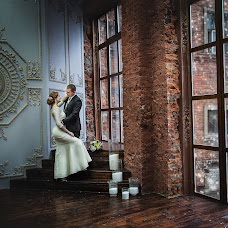 Wedding photographer Yuliya Rote (RoteJ). Photo of 06.11.2016