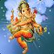 Lord Ganesh Mantra (app)