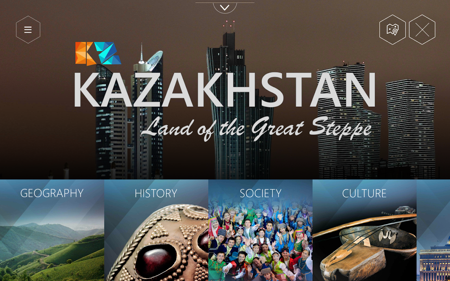 KZ Land of the Great Steppe S- screenshot