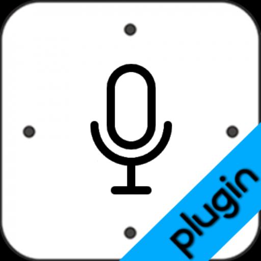 Zaza (Remote) Voice Plugin Pro