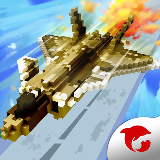 Aero Smash -open fire