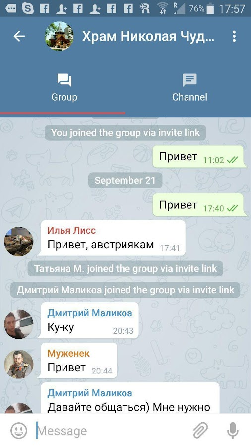 Pravzhizn telegram- screenshot
