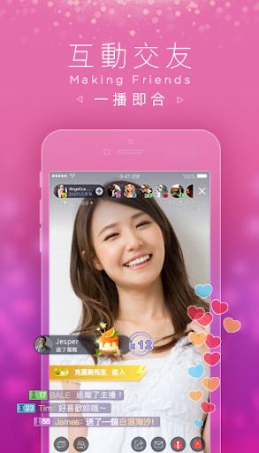 玩免費社交APP|下載浪Live - 浪你人氣爆紅的直播社群平台 app不用錢|硬是要APP