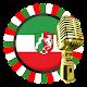 Download Nordrhein-Westfalen Radiosenders - Deutschland For PC Windows and Mac