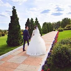 Wedding photographer Irina Efimova (EfimovaIrina). Photo of 16.04.2016