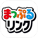 まっぷるリンク - 旅行ガイドを丸ごとアプリで持ち歩き Icon