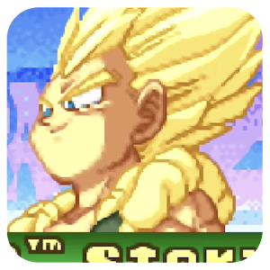 Goku Saiyan Ultimate Warrior for PC