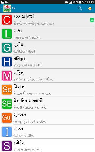 教育必備免費app推薦|EduSafar線上免付費app下載|3C達人阿輝的APP
