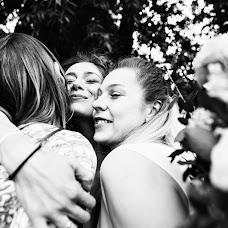 Wedding photographer Ekaterina Alyukova (EkaterinAlyukova). Photo of 03.11.2018
