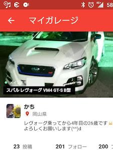 レヴォーグ VM4 GT-S B型のカスタム事例画像 かちさんの2018年08月16日12:45の投稿