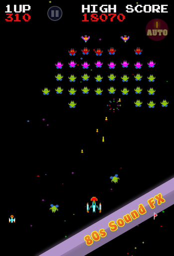 Galaxia Classic - 80s Arcade Space Shooter ss1
