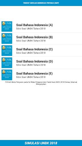 UNBK SMP 2018 (Ujian Nasional) 1.2 screenshots 2