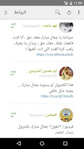 KSA Tweets screenshot 6