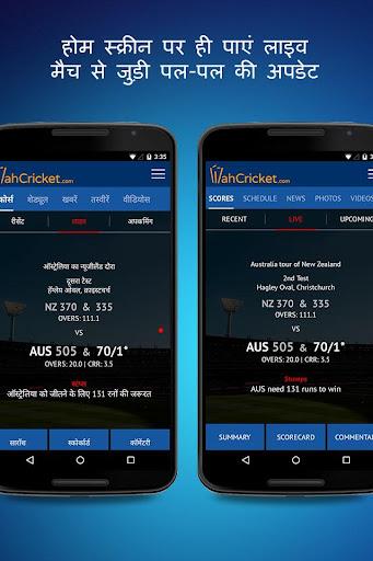 Wah Cricket - Live Cricket Score & News in Hindi  screenshots 2