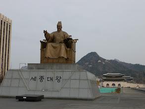Photo: King Sejong