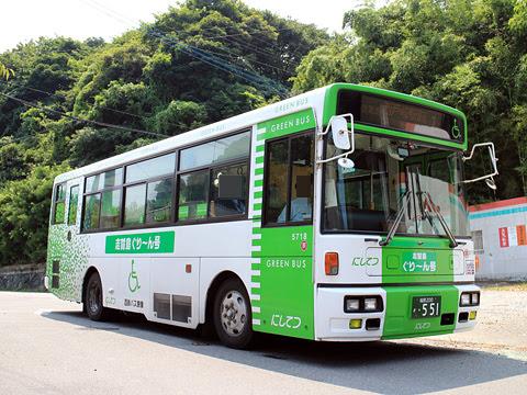 西鉄バス宗像「志賀島ぐりーん」 5718 勝馬バス停 停車中