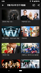 왓챠플레이 APK screenshot thumbnail 2