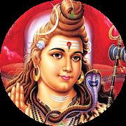 1008 Names Of Shiva   शिवजी के १००८ नाम