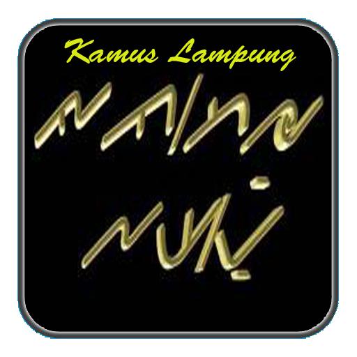 Kamus Lampung Terbaru