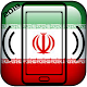Download iranian ringtone For PC Windows and Mac