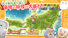 ゆる~いゲゲゲの鬼太郎 妖怪ドタバタ大戦争のおすすめ画像4