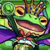恋する蛙の王子 ケロンの評価