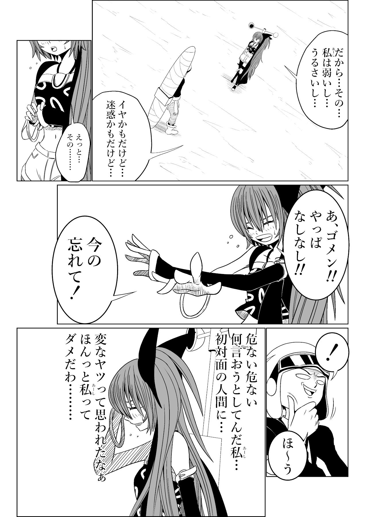 バリアス・サン5_15