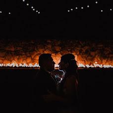 Wedding photographer Gama Rivera (gamarivera). Photo of 15.06.2016