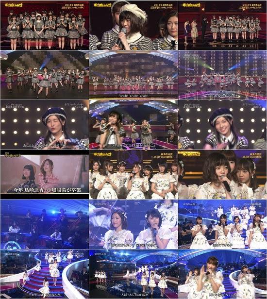 (TV-Music)(1080i) AKB48 Part – 第58回 輝く!日本レコード大賞 161230