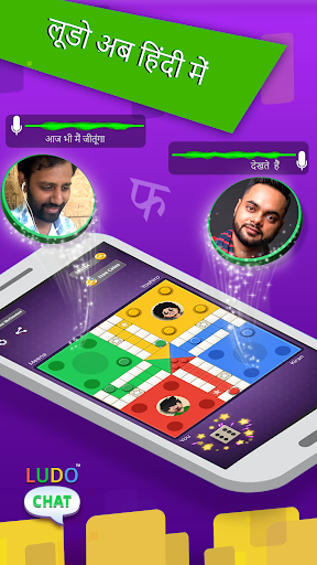 Hello Ludo - Live online Chat on ludo! screenshot 5
